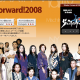 Yuko_Shake-Forward-2008
